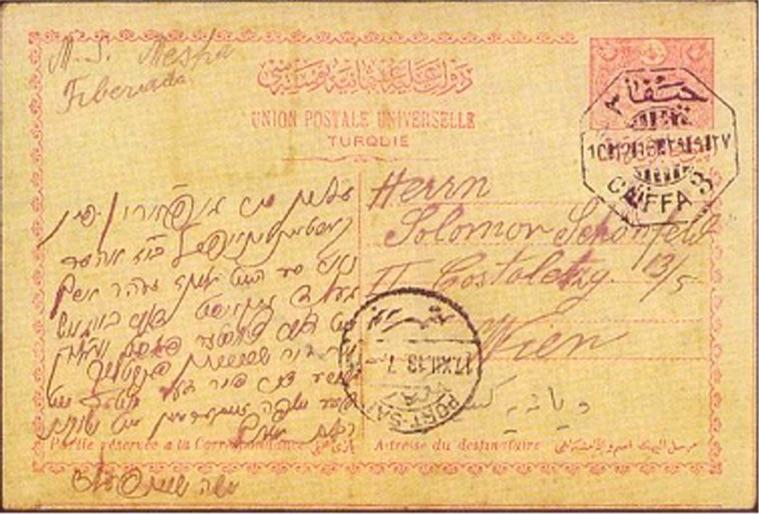 empire ottoman turquie